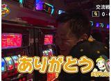パチスロ極Zセレクション #3 激闘!パワフルスロ野球#11 終盤に大きなドラマが潜む交流戦!!
