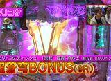 ヒロシ・ヤングアワー #366 ノリ打ちでポン!