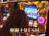 水瀬&りっきぃ☆のロックオン Withなるみん #233 東京都西東京市