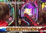 双極銀玉武闘 PAIR PACHINKO BATTLE #121 ヒキ強&天野麻菜 vs 優希&りんか隊長