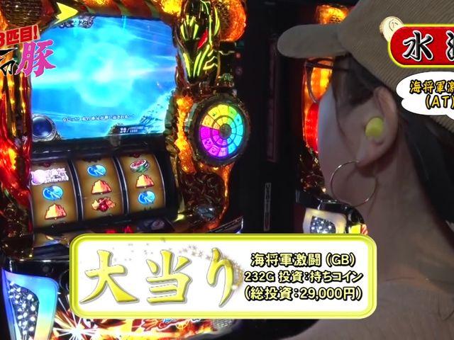 マネーの豚3匹目 〜100万円争奪スロバトル〜 #21
