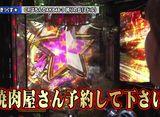 双極銀玉武闘 PAIR PACHINKO BATTLE #122 ★☆ペア VS アニキ・三橋ペア