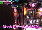 As-1 GRAND PRIX 最強軍団決定トーナメント 3nd #30/#31
