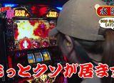 マネーの豚3匹目 〜100万円争奪スロバトル〜 #22