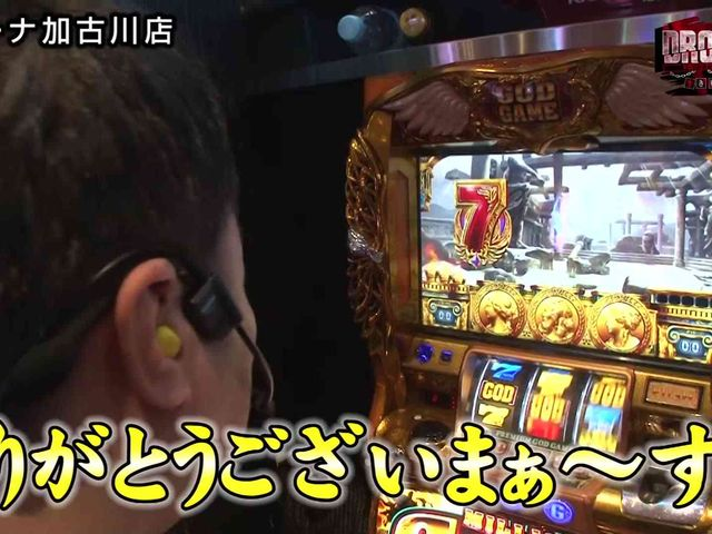 DROP OUT シーズン45 #1/#2