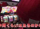パチスロ必勝本DXセレクション #57 梅ノリ #6 梅屋のピンチに大先輩が立ちあがる!
