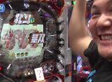 パチンコオリジナル必勝法セレクション #153 アイノリ-中編- ドキドキの告白タイム!
