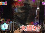 パチンコ必勝本CLIMAXセレクション #73 イマキニ!! #10 京楽公認(?)ライターすずかがカイカンを教授!