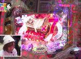 パチンコ必勝本CLIMAXセレクション #74 ヒラヤマ実戦中 #5 ヒラヤマ流新台との向き合い方
