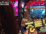 アロハ☆パチンコオリ法TV #2 瑠花VS宇田川ひとみ 後半戦