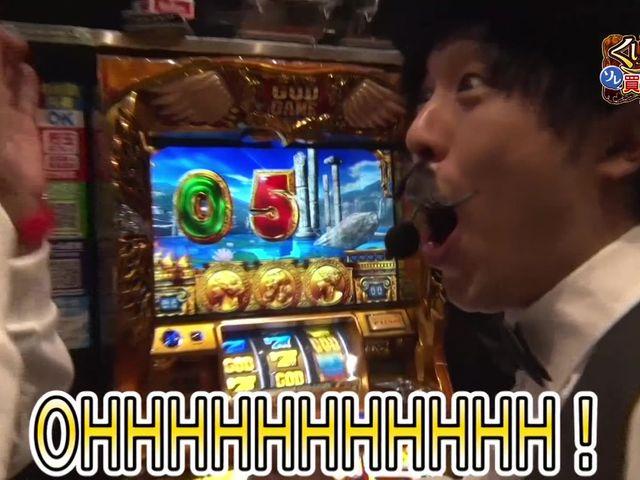 パチスロ極Zセレクション #8 くり男爵のソレ買い取り?。#06 男爵日和のはずがゆとりモンスター大暴走!!