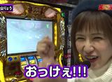 パチスロ7セレクション #1 苦愛THEMOVIE#31 ゲスト回で桁外れのヒキを見せつけたのは!?
