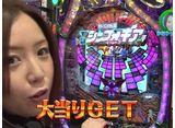 水瀬&りっきぃ☆のロックオン Withなるみん #235 東京都豊島区池袋