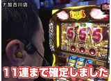 DROP OUT シーズン45 #3/#4