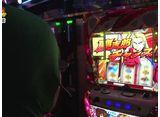 債遊記 第39話/第40話