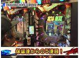 双極銀玉武闘 PAIR PACHINKO BATTLE #123 塩野・しおねえペア VS 優希・りんか隊長ペア