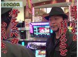スロじぇくとC #93
