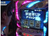 S-1 GRAND PRIX #550 29thシーズン 準決勝 Aブロック 前半戦