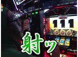 債遊記 第41話/第42話