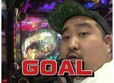 サイトセブンカップ #478 36シーズン 亜城木仁 vs チャーミー中元(後半戦)