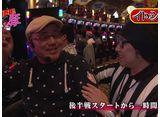 マネーの豚3匹目 〜100万円争奪スロバトル〜 #26