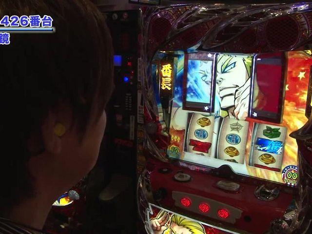 嵐・梅屋のスロッターズ☆ジャーニー #519 山形県 前編