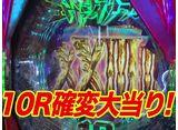 黄昏☆びんびん物語 #220 第109回 後半戦