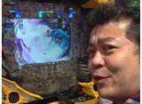 パチンコオリ法TV THE BATTLE #1 ソフィー、たまげ、松本樹、ジョーダイとノリ打ちバトル!前半戦