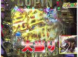 パチンコ必勝本CLIMAXセレクション #84 みんみんみん #06 商品券をかけてみんみんミッションに再挑戦!!