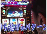 嵐と松本 #83