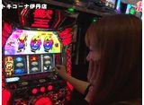たま嵐 第4話/第5話/第6話