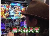 パチスローライフ #121 ガチャガチャの旅 57 東京23区「葛飾区」 前編