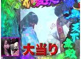 パチンコ必勝本CLIMAXセレクション #4 遊Tube THE MOVIE #1 甘デジ&ライト機種の勝ち方指南!!