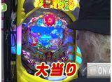 パチンコオリジナル必勝法セレクション #10 オリ法の神髄1-1 レスラーらしからぬ立ち回りに注目!?