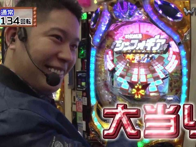 WBC〜Woman Battle Climax〜(ウーマン バトル クライマックス) #73 チームBのバケモノ退治成功なるか!?