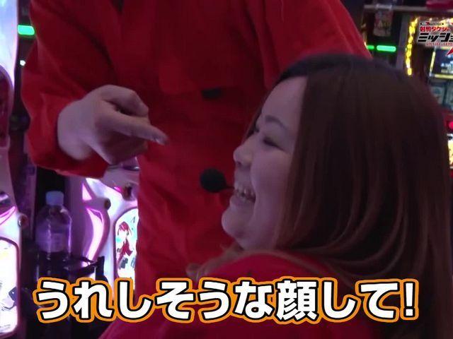射駒タケシのミッション7 #46 優しい先輩に「優しくない」一撃!!