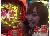 パチンコ必勝本CLIMAXセレクション #5 新ノリセブン#3 ヒキ弱女子2人が予想外の活躍を見せる!!