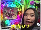 パチンコオリジナル必勝法セレクション #21 たなみのアマバッタライダー 顔を覗かせるたなみのダークサイド!?