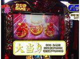 マネーの豚3匹目 〜100万円争奪スロバトル〜 #28