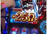 マネーの豚3匹目 〜100万円争奪スロバトル〜 #29