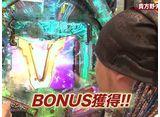 チェロスダービー〜新潟KUROSAKI杯〜 #1