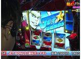 闘え!パチスロリーグ #9 嵐 VS 辻ヤスシ(前半戦)
