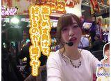 パチスロ極 SELECTION #348 神谷玲子のUsed Up#1 やることはただ一つ、使い切れ!