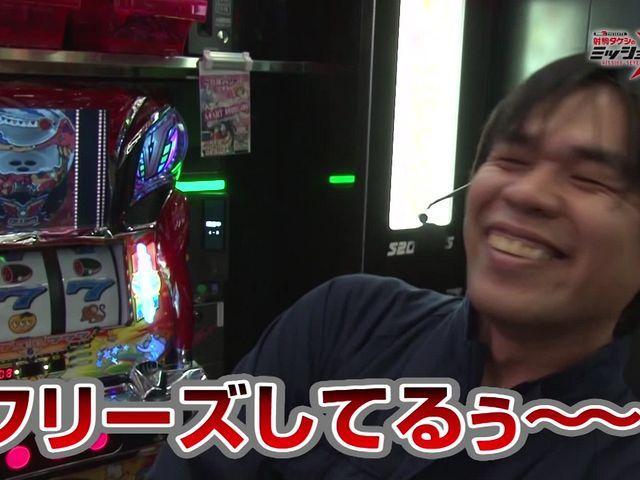 射駒タケシのミッション7 #48 スターのヒキに注目して下ちい!!