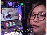 パチスロ極Zセレクション #31 荒潮商事(有) #09 係長への昇進は上乗せ次第!