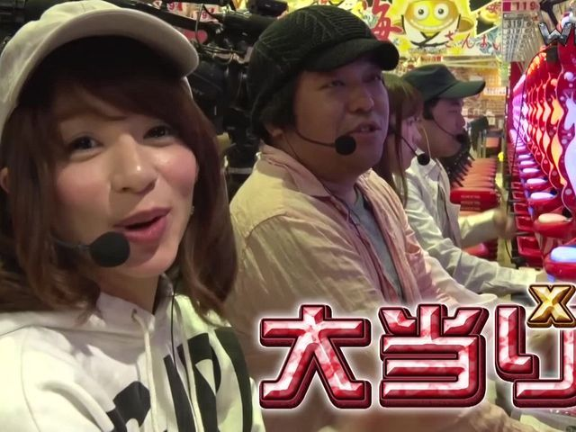 WBC〜Woman Battle Climax〜(ウーマン バトル クライマックス) #74 「ヤジ馬」チームGが驚異の末脚!!