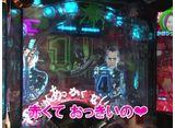 水瀬&りっきぃ☆のロックオン Withなるみん #239 埼玉県武蔵浦和