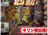WBC〜Woman Battle Climax〜(ウーマン バトル クライマックス) #87 13thシーズン1回戦 新シーズンはチーム戦から個人戦に!