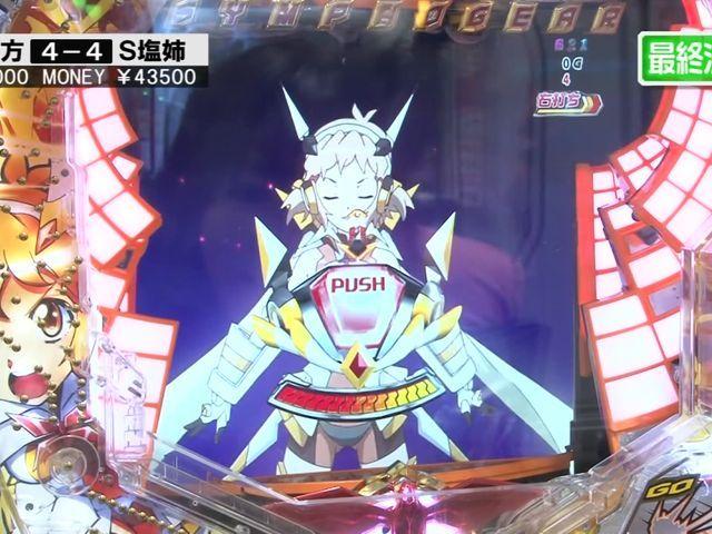 サイトセブンカップ #486 37シーズン 貴方野チェロス vs しおねえ(後半戦)