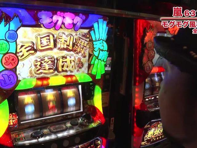 嵐・梅屋のスロッターズ☆ジャーニー #527 徳島県 前編